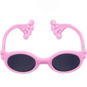 Okulary przeciwsłoneczne dla dziecka różowe